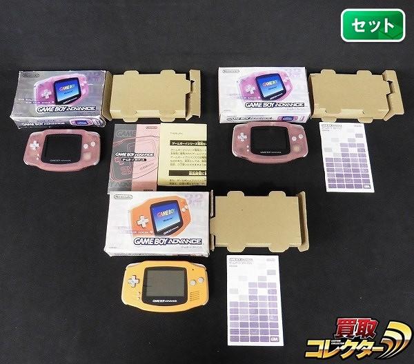 ゲームボーイアドバンス ミルキーピンク 2台 オレンジ 1台 / GBA