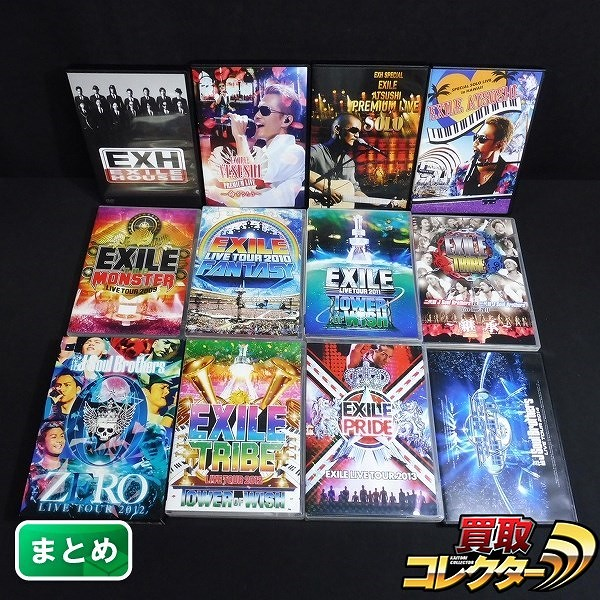EXILE J Soul Brothers ライブDVD まとめ SOLO ツアー2013 他