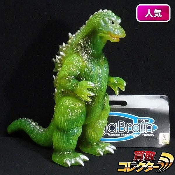 ギガブレイン 怪獣厳流島 モスゴジ 奇天烈スペシャル 蛍光透明緑