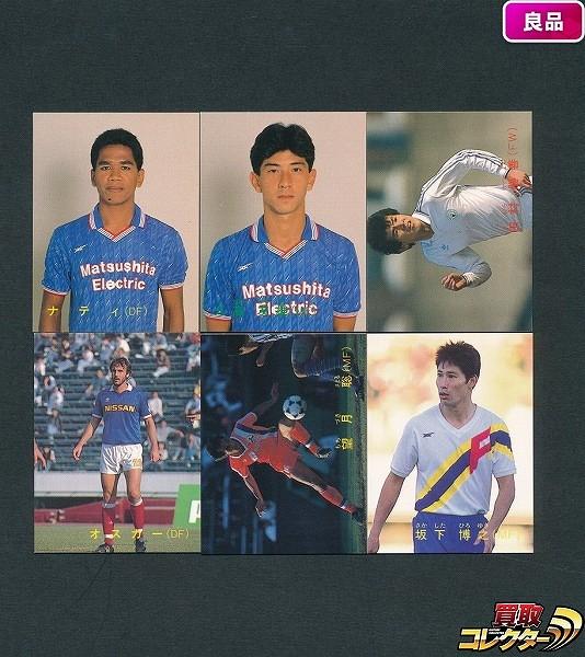 カルビー 日本リーグ サッカーカード 88年 No.48 49 53 56 58 60