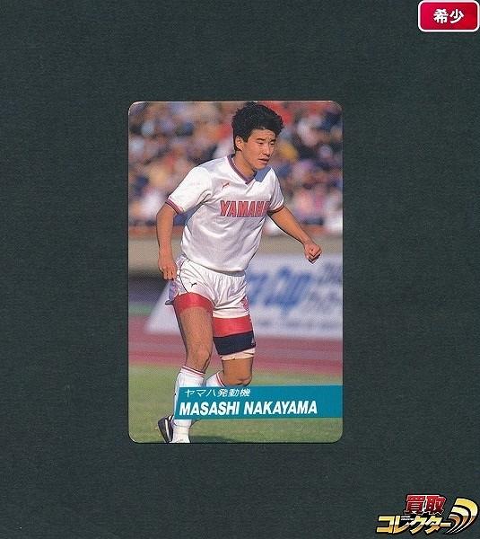 カルビー 日本リーグ サッカー カード 1991 No.27 中山雅史