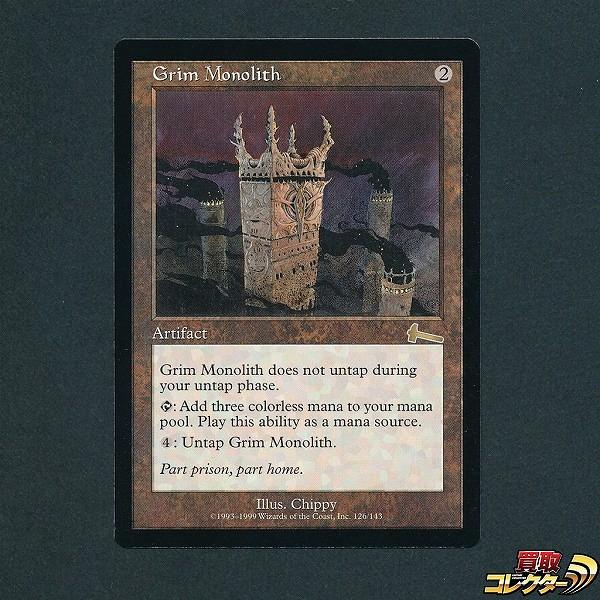 MTG 厳かなモノリス Grim Monolith 英語 ULG アーティファクト_1
