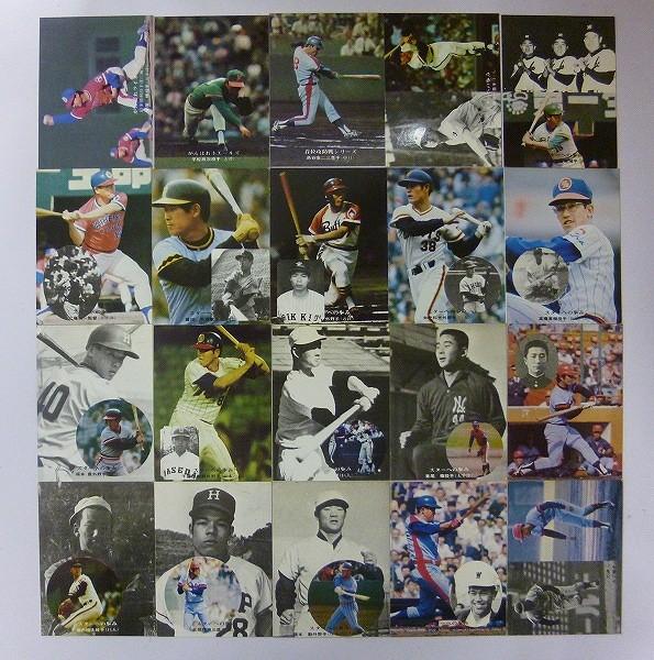 カルビー プロ野球 カード 75年版 首位攻防 スターへの歩み 40枚_3
