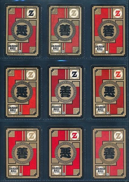 DB カードダス スーパーバトル キラ 9枚 232 199 330 298 等_2