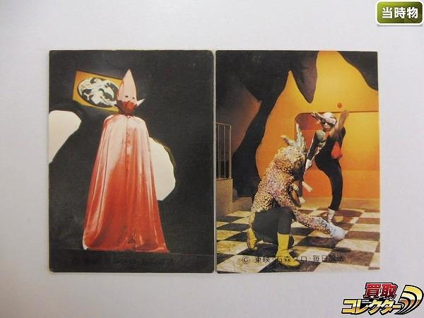 カルビー 旧 仮面ライダー カード No.541 KR21 528 NR21 首領_1