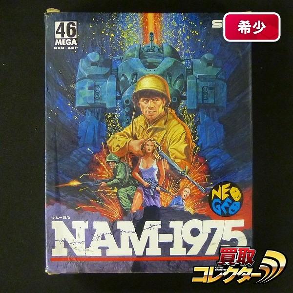ネオジオ ソフト 箱有 ナムー1975 NAM-1975 SNK NEO GEO_1