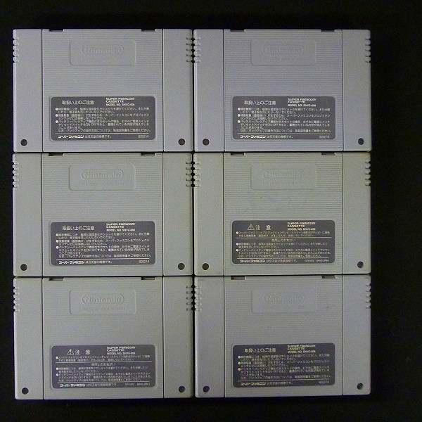 SFC ソフト ボンバーマン 1~5 ぱにっくボンバーW 計6点_2