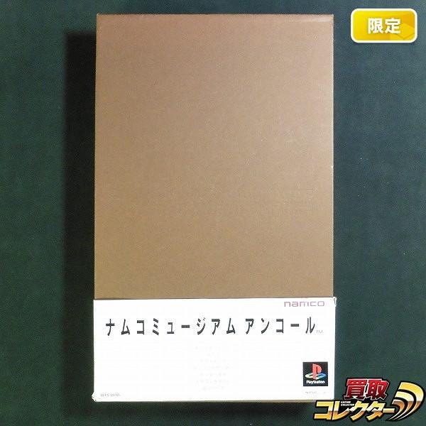 PS ソフト 限定版 ナムコ ミュージアム アンコール 箱説有_1