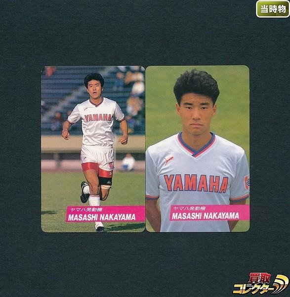 カルビー 日本リーグ サッカー カード 1991 No.63 98 中山雅史_1