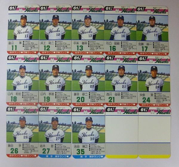 タカラ プロ野球 ゲーム カード 61年度 南海ホークス 32枚_3
