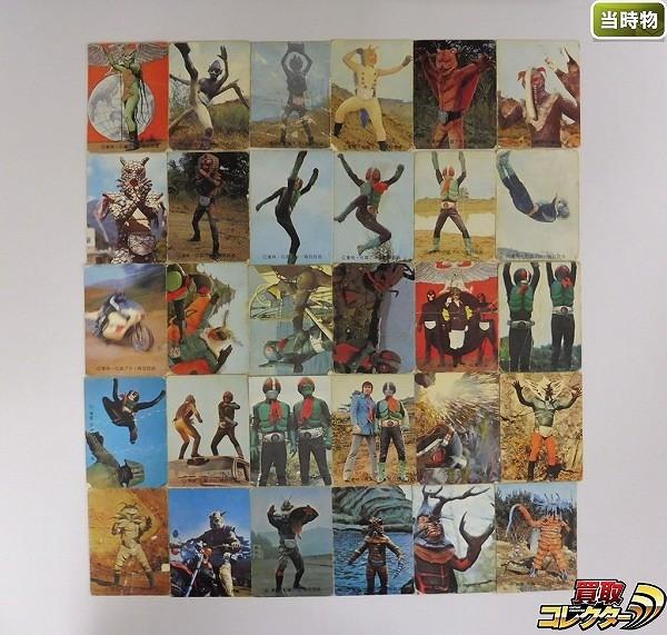 カルビー 当時 旧 仮面ライダー カード 4-112 30枚 本郷猛 1号_1