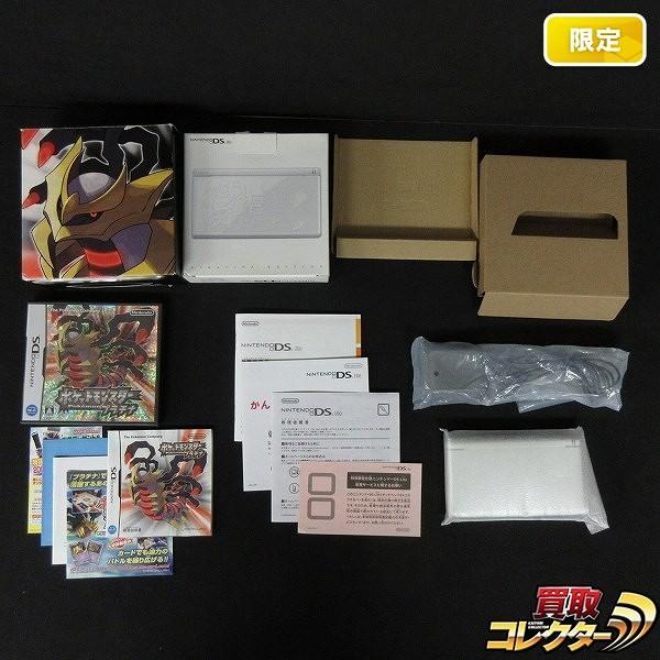 DS Lite 本体 ギラティナエディション ポケモン プラチナ ソフト