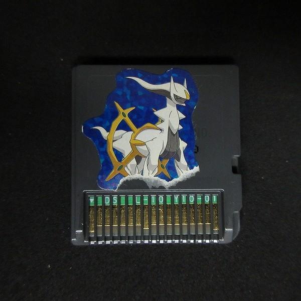 DS Lite 本体 ギラティナエディション ポケモン プラチナ ソフト_3