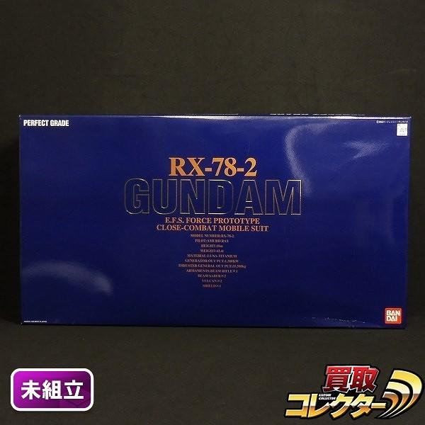 PG 1/60 RX-78-2 ガンダム2号機 未組立 / 機動戦士ガンダム