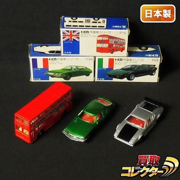 トミカ 日本製 外国車シリーズ シトロエンSM デトマソ パンテーラ 他_1