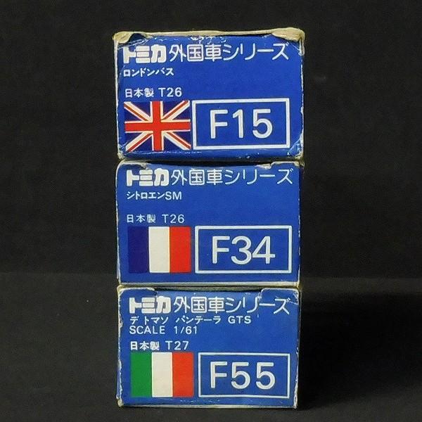 トミカ 日本製 外国車シリーズ シトロエンSM デトマソ パンテーラ 他_2