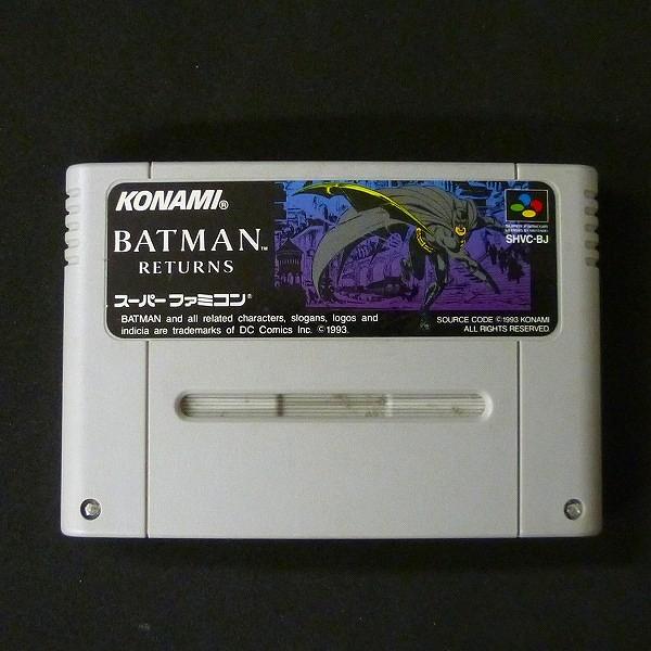 SFC ソフト バットマン SDガンダム ロマサガ 1 2 3 計25点_3