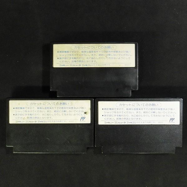FC ソフト ダブルドラゴン 1 2 3 計3本 コンプ / 双截龍_2