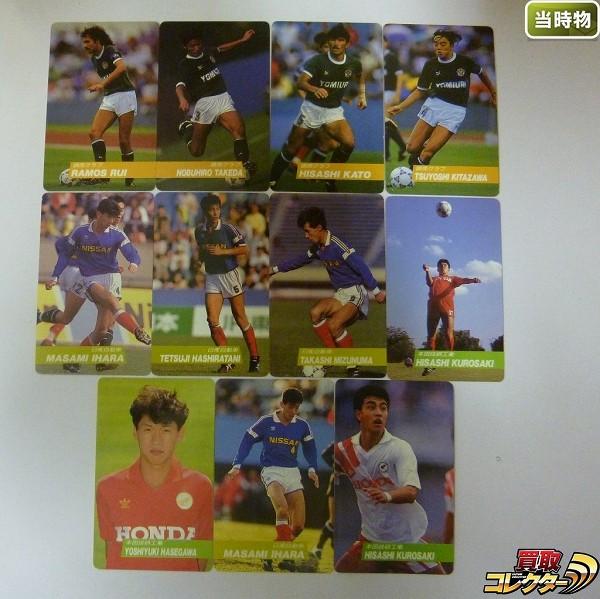 カルビー 日本リーグ サッカー カード 1991 92 ラモス 武田 11種