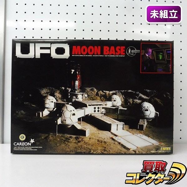 イマイ 謎の円盤 UFO ムーンベース 未組立 / MOON BASE_1