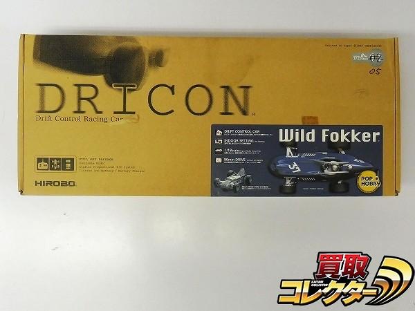 ヒロボー ドリコン ワイルドフォッカー / DRICON Wild Fokker_1