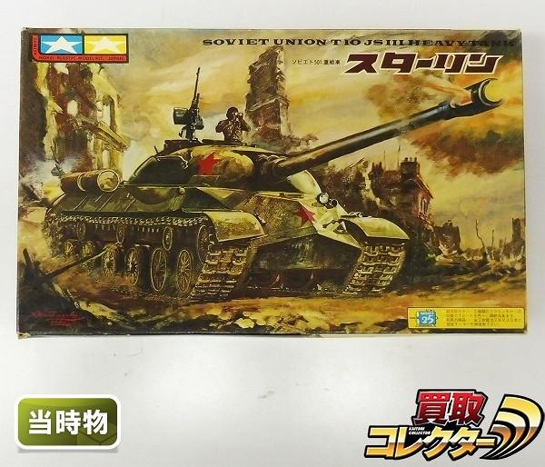 タミヤ 1/35 ソビエト50t重戦車 T10 JS-III スターリン / 旧ロゴ_1