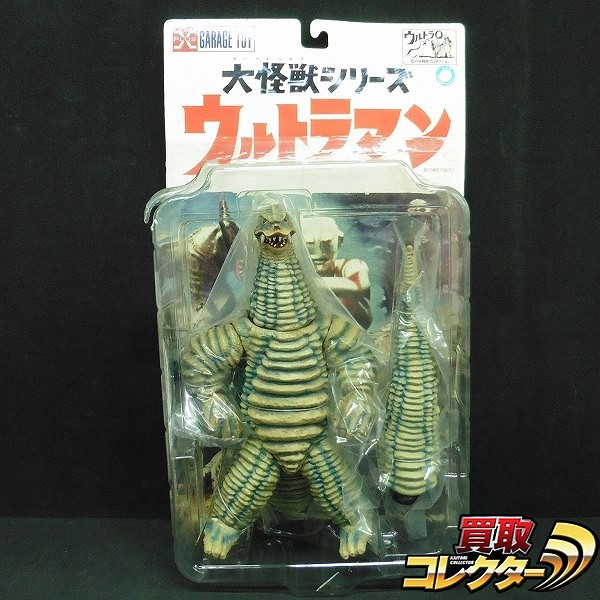 X-PLUS 大怪獣シリーズ レッドキング / ウルトラマン 円谷