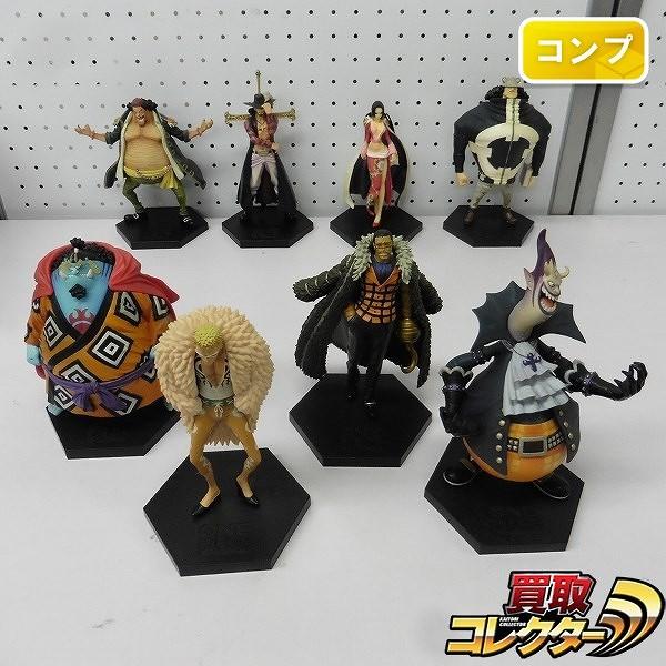ONE PIECE DX王下七武海フィギュア Vol.1~4 全8種 ハンコック他