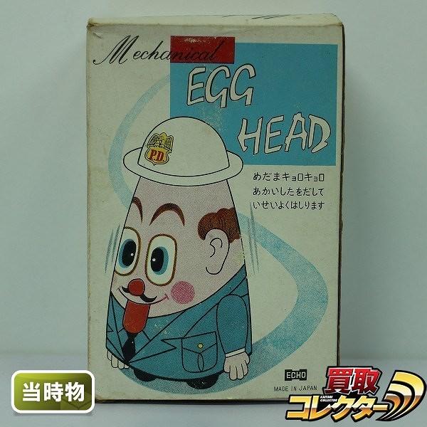 ECHO EGG HEAD Mechanical ブリキ レトロ 日本製_1