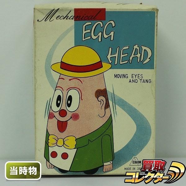 EIKOW Mechanical EGG HEAD ブリキ レトロ 日本製_1