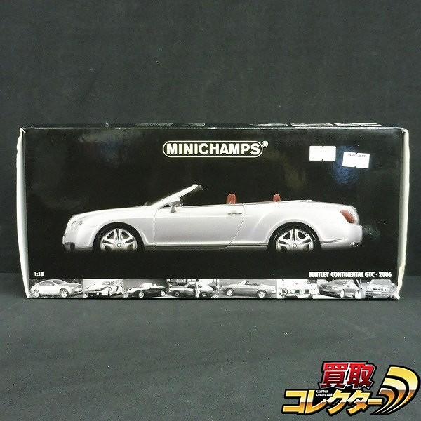 ミニチャンプス 1/18 ベントレー コンチネンタル GTC 2006 銀_1