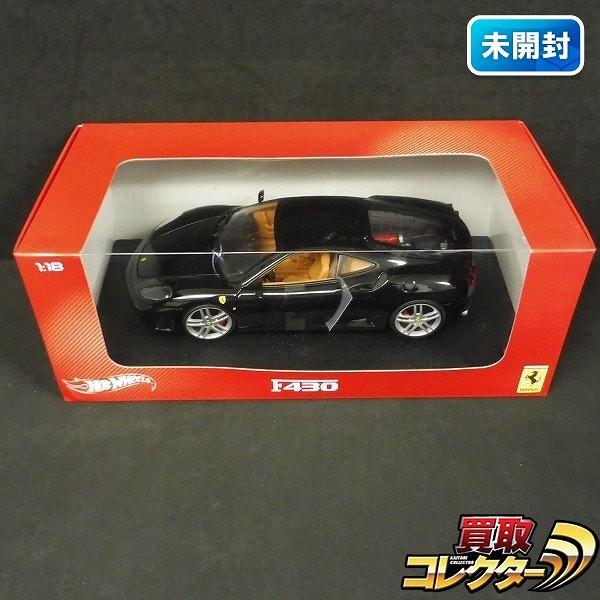 ホットウィール 1/18 フェラーリ F430 ブラック / Ferrari 黒