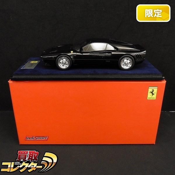 LookSmart 1/18 フェラーリ GTO 限定台数 / 黒 Ferrari