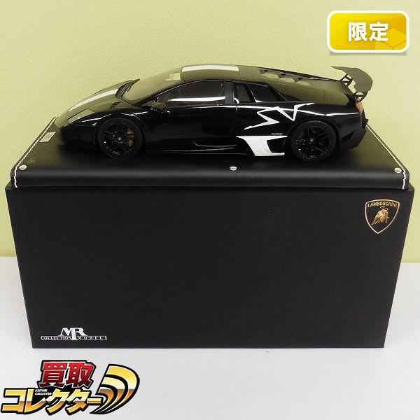 MR 1/18 ランボルギーニ ムルシエラゴ LP670-4 SV 限定台数 / 黒