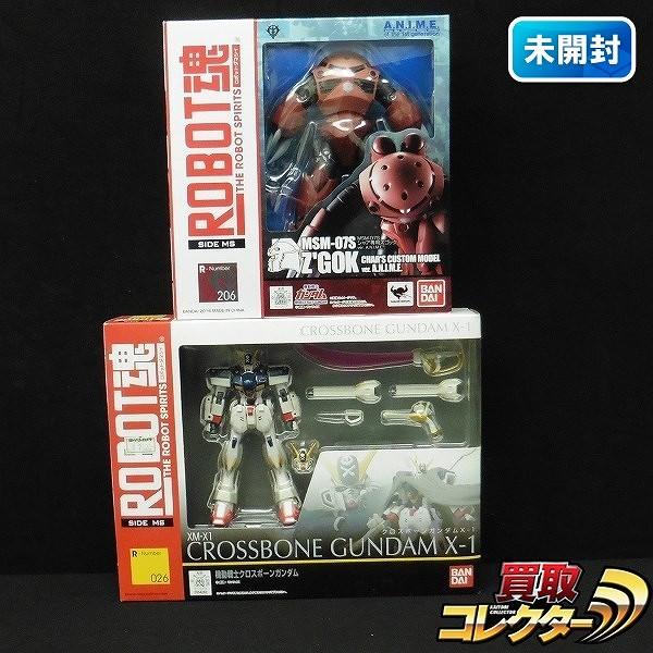 ROBOT魂 シャア専用 ズゴック クロスボーンガンダムX-1