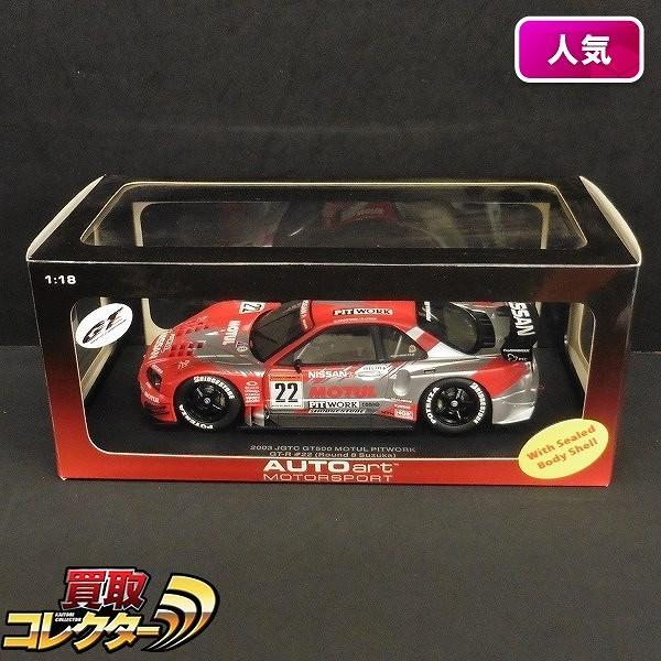 AUTOart 1/18 モチュール PITWORK GT-R 2003 JGTC GT500 #22