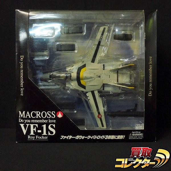 YAMATO 超時空要塞マクロス バルキリー VF-1S ロイ フォッカー機