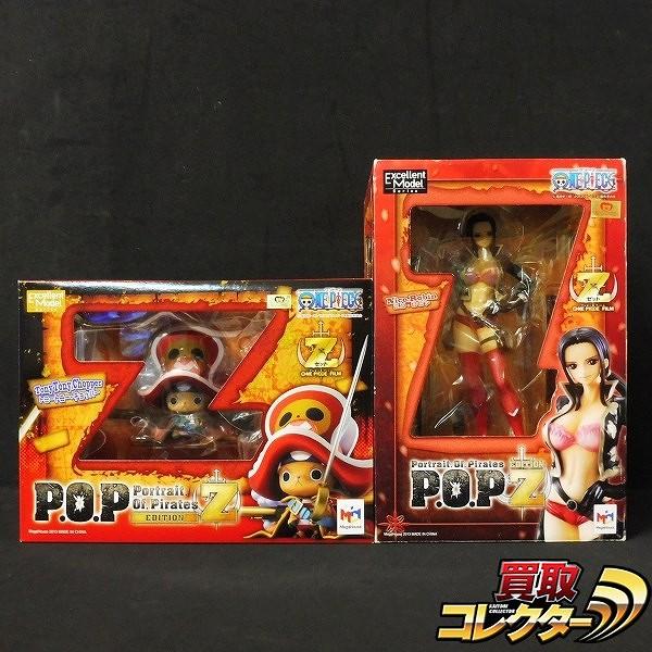 ワンピース P.O.P EDITION Z ニコ・ロビン チョッパー / POP
