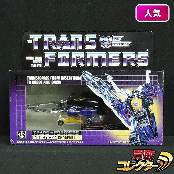 ハズブロ 海外版 TF G1 インセクション シャープネル /タカラ