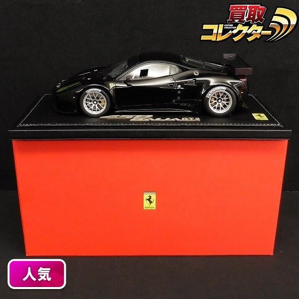 BBR 1/18 フェラーリ 458 イタリア GT2 2011 / ブラック Ferrari