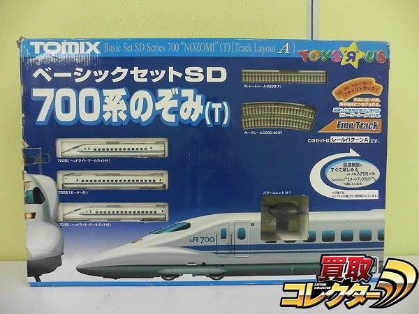 TOMIX 93007 ベーシックセットSD 700系 のぞみ トイザらス