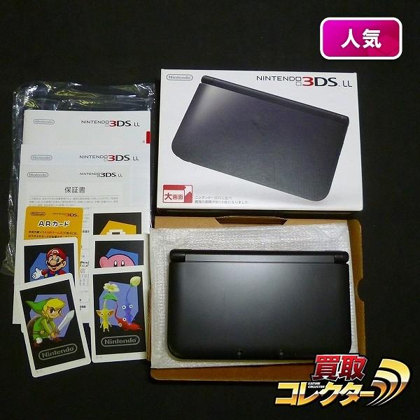 ニンテンドー3DS LL ブラック 本体 + SDカード4GB 他 箱説有