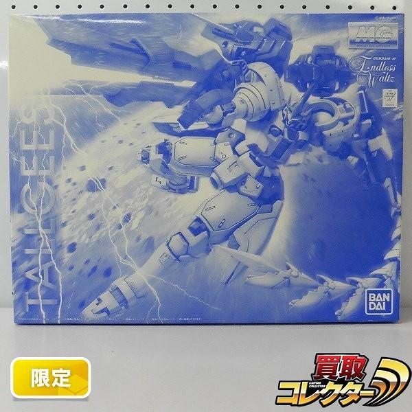 PB限定 MG 1/100 トールギスIII  / ガンダムW EW