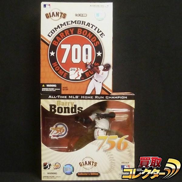 マクファーレントイズ バリー・ボンズ フィギュア 700 756号記念