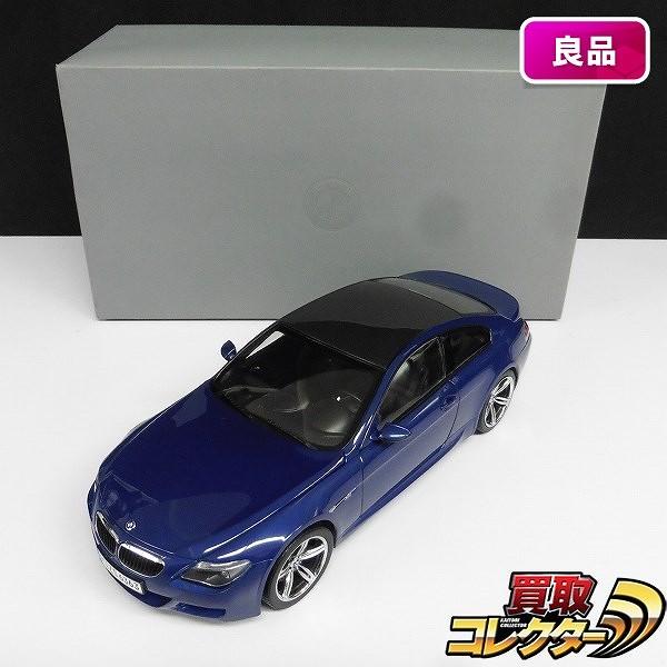 京商 1/18 BMW M6 E63型 / ブルー BMW特注  KYOSHO ミニカー