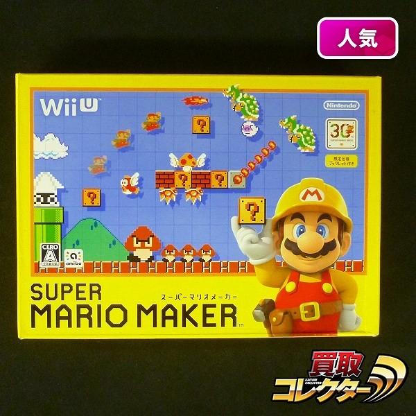 WiiU ソフト スーパーマリオメーカー 限定仕様ブックレット付き