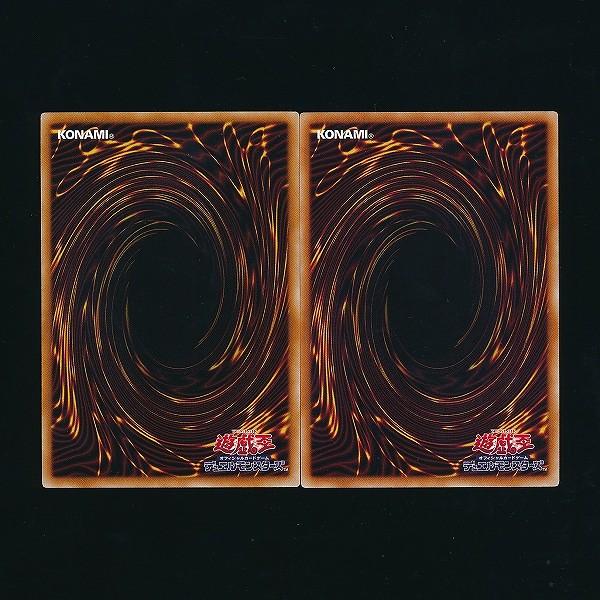 遊戯王 灰流うらら スーパーレア 2枚 MACR-JP036_3