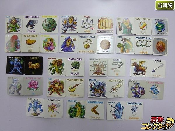 ロッテ ネクロスの要塞 カード 40枚 ドラゴンマミィ 他 未切り大量
