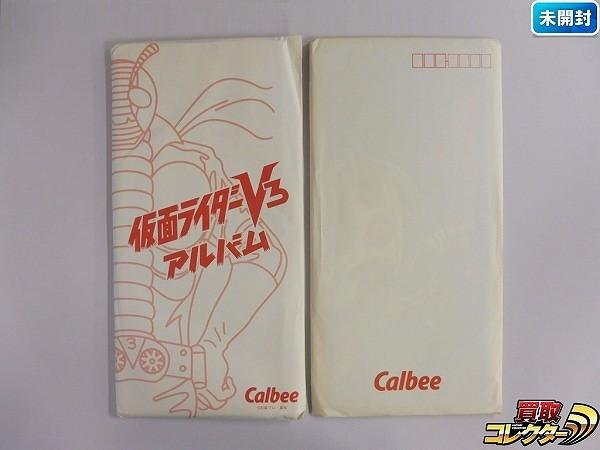 カルビー Calbee 仮面ライダー V3 カード アルバム 未開 / 復刻版 他