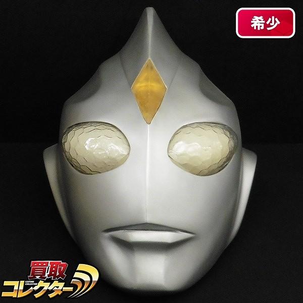 ウルトラマンティガ 1/1 レプリカマスク / 発光 長野博
